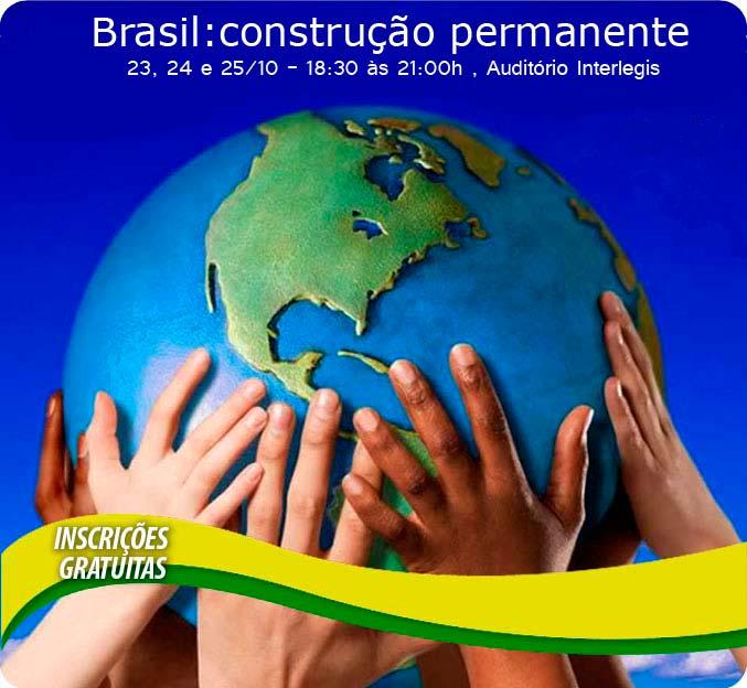 Fórum Senado Brasil 2012