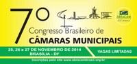 Associação Brasileira de Câmaras Municipais comemora 15 anos em 7º Congresso, nesta terça, 25