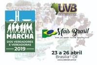 ILB/Interlegis presente na Marcha dos Vereadores nesta quinta-feira