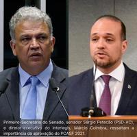 Conselho de Supervisão do Interlegis/ILB aprova Plano de Capacitação do Senado para 2021